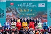2018 Macao Year of Gastronomy officially kicks off