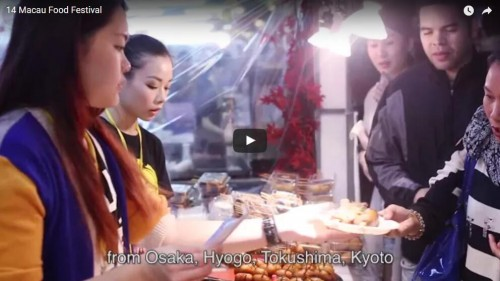 14 Macau Food Festival movie