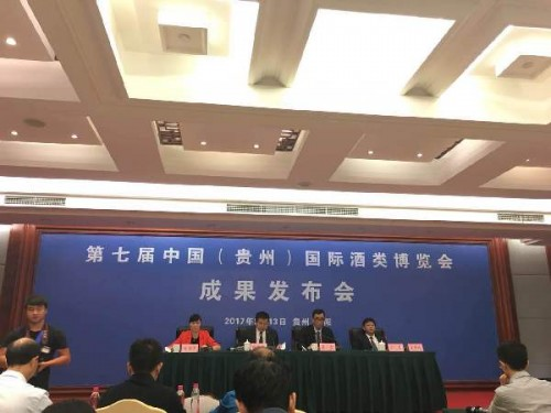第七屆酒博會成果發佈 總貿易金額達547.9億元