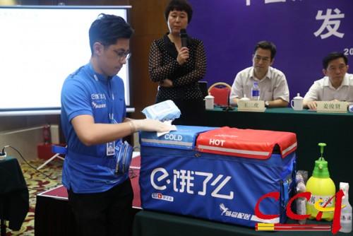 中國烹飪協會團體標準《消毒餐飲配送箱(包)》正式發佈